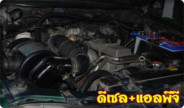 Mitsubishi stsda gas injection diesel 1