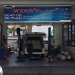 ติดแก๊ส VOLKSWAGEN CARAVELLE หัวฉีด AG ถังแคปซูล 6 สูบ ที่แคราย งามวงศ์วาน นนทบุรี