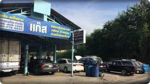 Ramintha install gas lpg 1