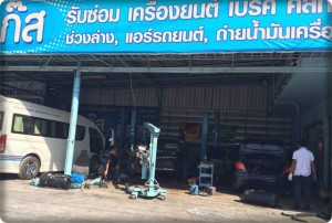suphan install gas lpg 1