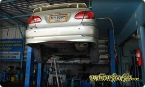 suphan install gas lpg 28