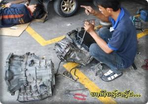 suphan install gas lpg 29