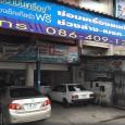 สะพานนนทบุรี บริการซ่อมเครื่อง […]