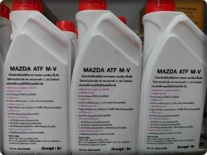 Mazda3 น้ำมันเกียร์1