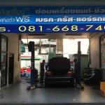 ติดแก๊ส BMW E39 หัวฉีดAG ถังโดนัท 71 ลิตร ที่ปั้มอาบี แคราย เนียนอยู่แล้ว เจ้าของอู่ก็มีรุ่นนี้ 555