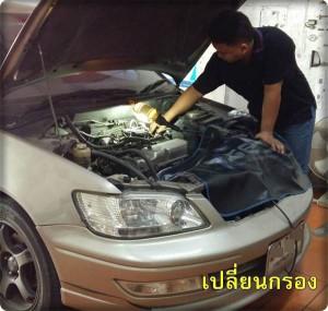 เปลี่ยนชุดหัวฉีด Toyota2