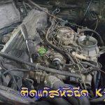 เปลี่ยนท่อระบบแก๊ส lpg Toyota Vios 1.5 และติดแก๊สหัวฉีด K-Jet ที่รามอินทรา และ ปทุมธานี