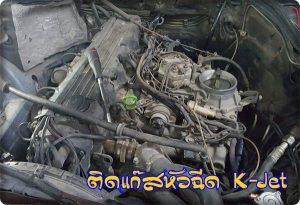 install-gas-lpg-k-jet-1