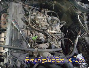 install-gas-lpg-k-jet-2