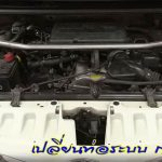 เปลี่ยนท่อระบบแก๊ส Toyota avanza เปลี่ยน หัวเติมแก๊ส Honda civic