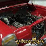 วางเครื่อง ซ่อมแก๊ส BSM แก้ไขรถติดแก๊ส camry 2.0 และซ่อมรถ mitsubishi pajero chokun