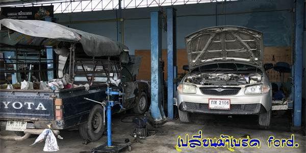 ซ่อมรถยนต์ทุกชนิด ที่สุพรรณบุร […]