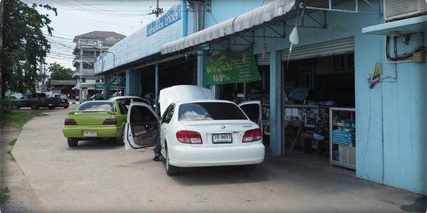 รับซ่อมรถทุกชนิด ด้วยช่างที่ชำ […]