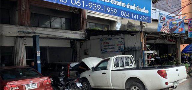 ซ่อมระบบแก๊ส รถยนต์ทุกชนิด ด้ว […]