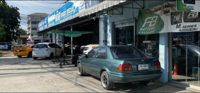 บริการซ่อมรถยนต์ทุกชนิด ทุกระบ […]