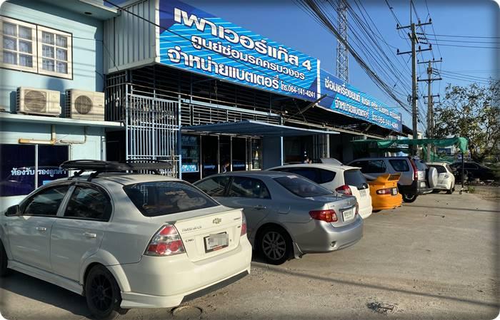 ซ่อมรถยนต์ สุพรรณบุรี ซ่อมรถยนต์รามอินทรา